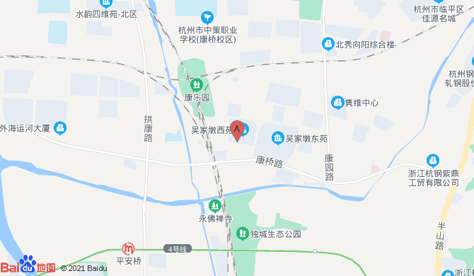 杭州市拱墅区永顺搬家服务社