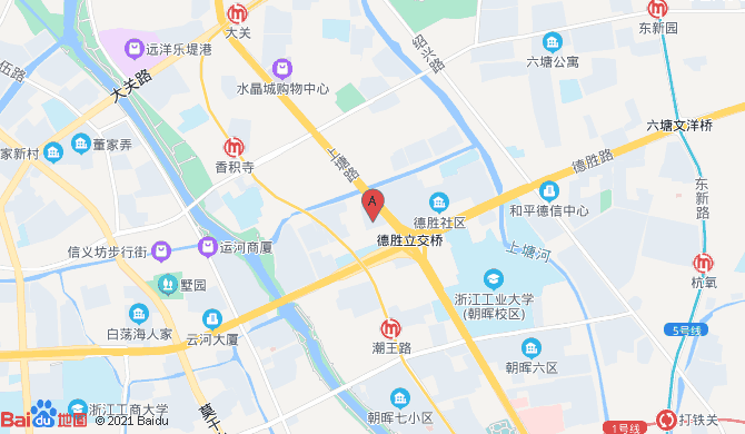 杭州黎明搬家服务有限公司