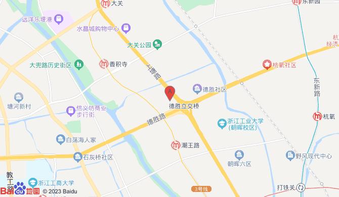 杭州品富搬家有限公司