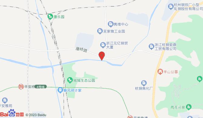 杭州市拱墅区锦荣搬家服务部