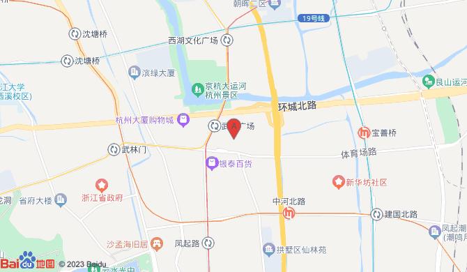 杭州市下城区阿星搬家服务部