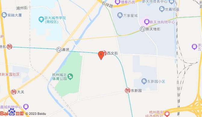 杭州福迎门搬家服务有限公司