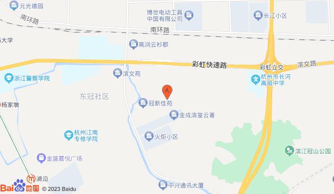 杭州中来搬家有限公司