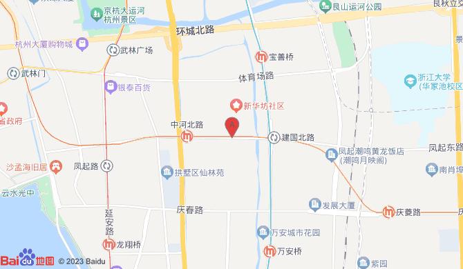 杭州东海搬家服务有限公司