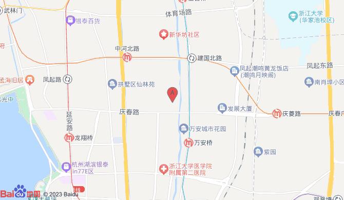 杭州市下城区华成家政服务部
