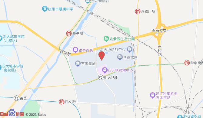 杭州市下城区方圆搬家服务部