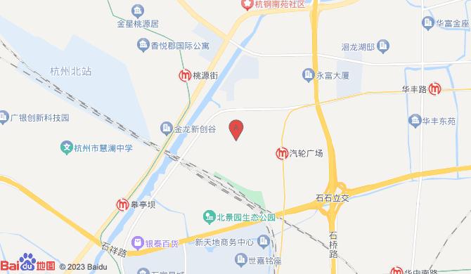 杭州永杭搬家有限公司