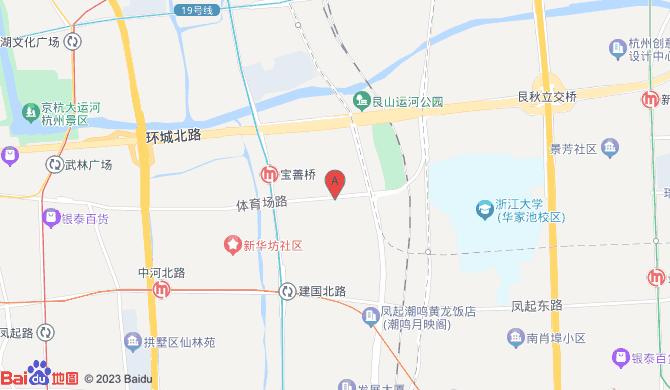 杭州航红搬家服务有限公司