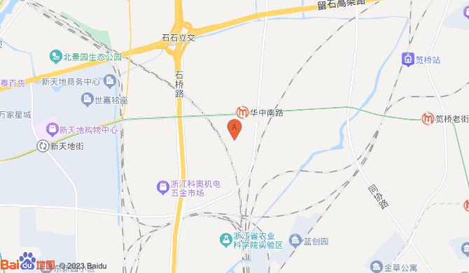 杭州风云搬家服务有限公司