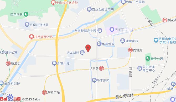 杭州市下城区天水搬家服务部