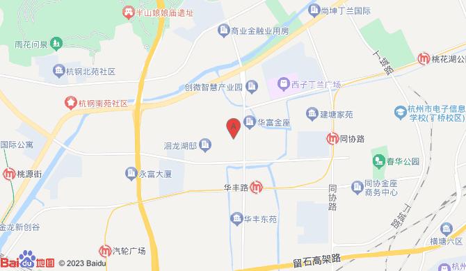 杭州大家搬家服务有限公司
