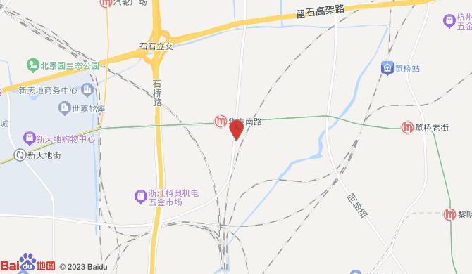 杭州喜利搬家服务有限公司