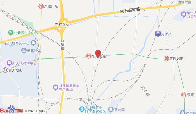 杭州市下城区华强搬家服务部