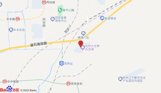 杭州迁运搬家有限公司