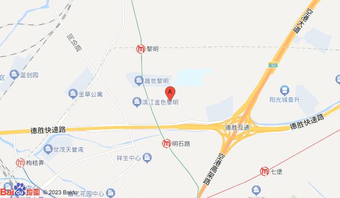 杭州市江干区为民搬家服务部