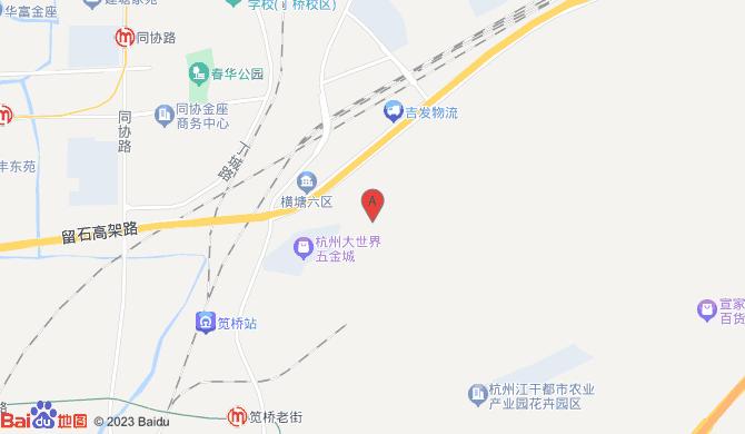 杭州金铭搬家有限公司