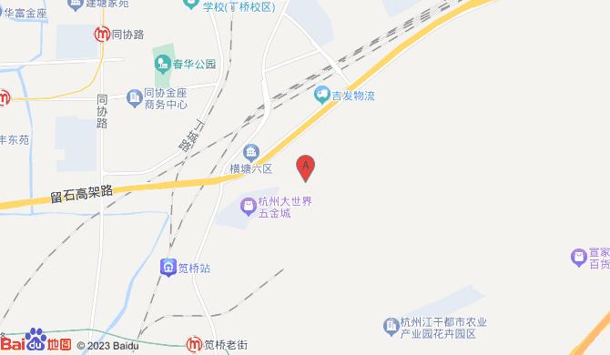 杭州老兵搬家服务有限公司