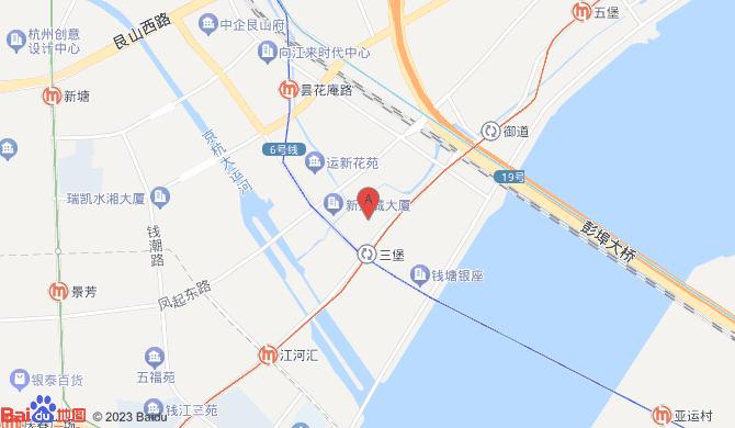 杭州阔运搬家有限公司