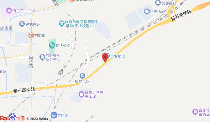 杭州杭瑞搬家服务有限公司