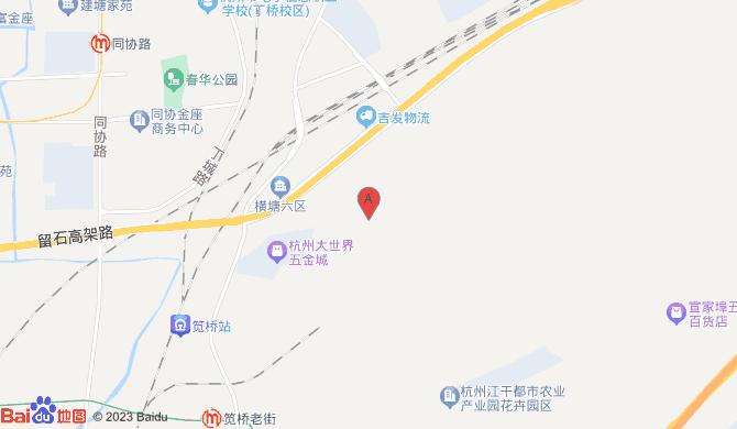 杭州蚂义搬家服务有限公司