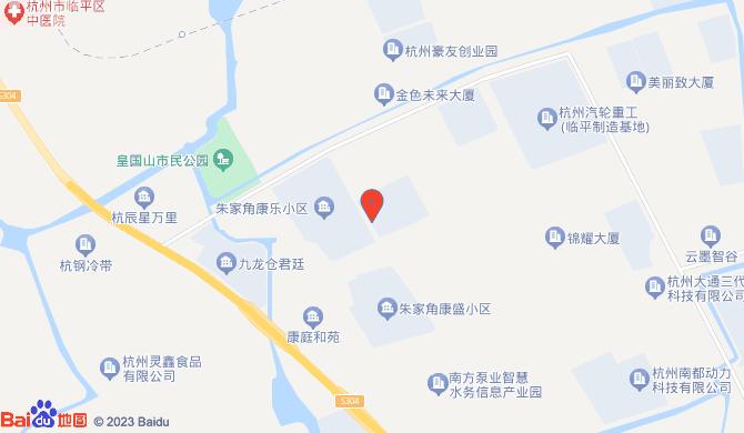 杭州乐迁搬家服务有限公司