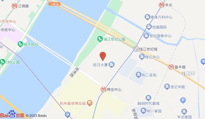 杭州兑兑搬家有限公司