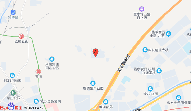 杭州市江干区都市搬家服务部