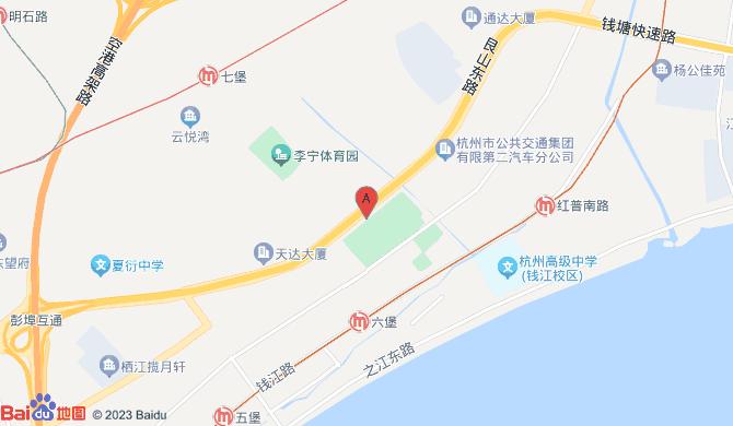 杭州杭腾搬家有限公司