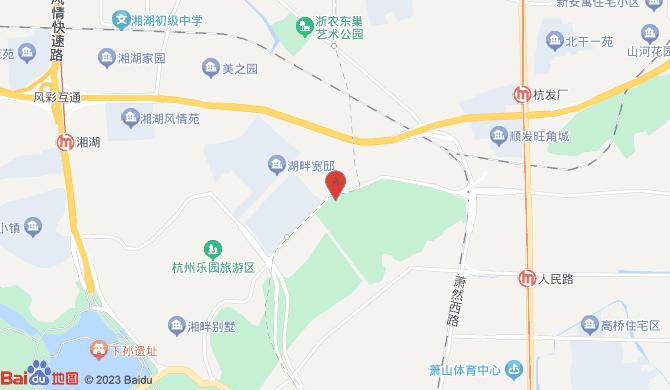 杭州蚂一蚁搬家服务有限公司