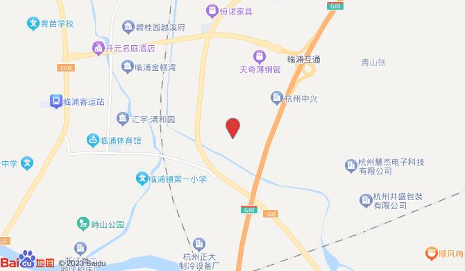 杭州九福搬家有限公司