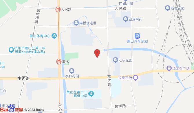 杭州萧山新塘街道超洁家政服务部