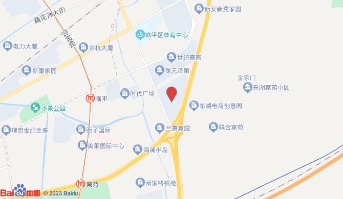 杭州余杭区南苑街道凯运家政服务部