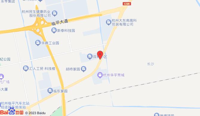 杭州余杭区东湖街道新雅保洁服务部