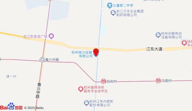 杭州萧山义蓬柏娟保洁服务部