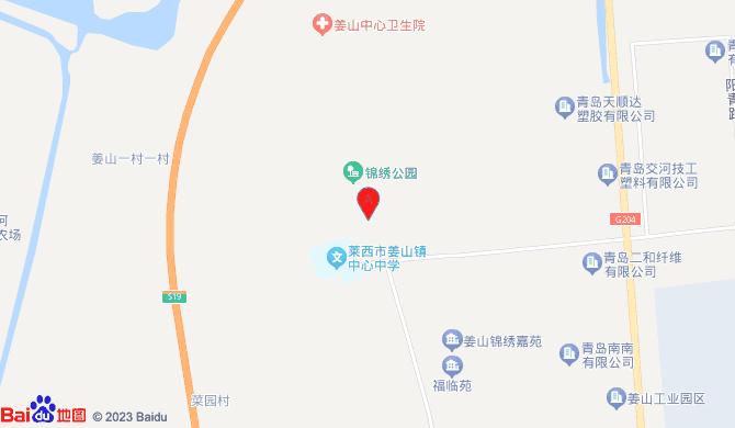 莱西市翔润搬家服务部