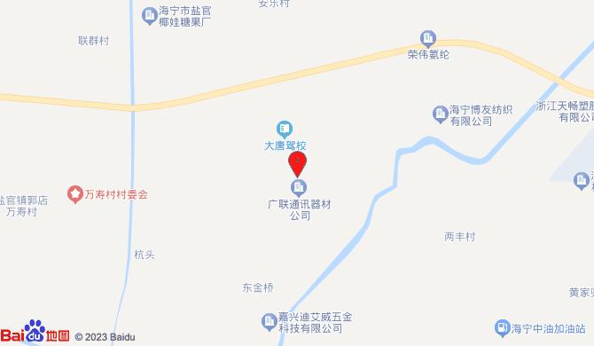 海宁市斜桥镇张聪施工队