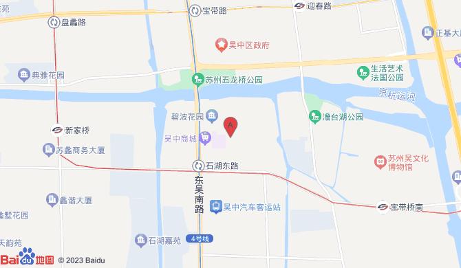 江苏苏合环保科技有限公司