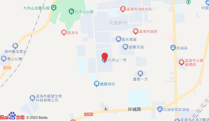 凌海市新庄子镇永虹家政维修中心