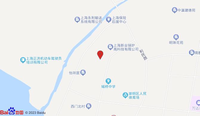 上海洁工环境工程有限公司