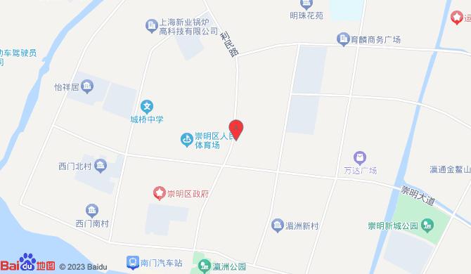 上海瀛瑞保洁服务有限公司