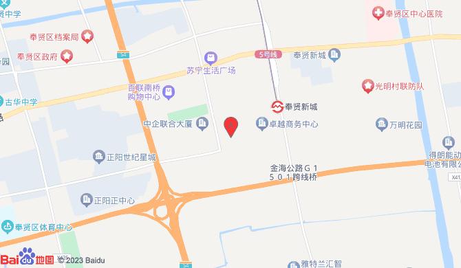 上海境洁实业发展有限公司