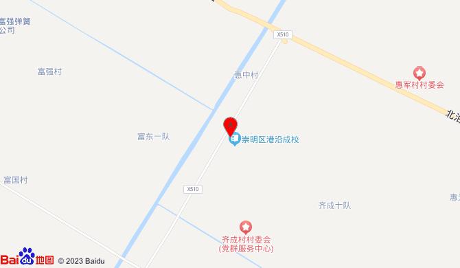 上海皖会环境工程有限公司