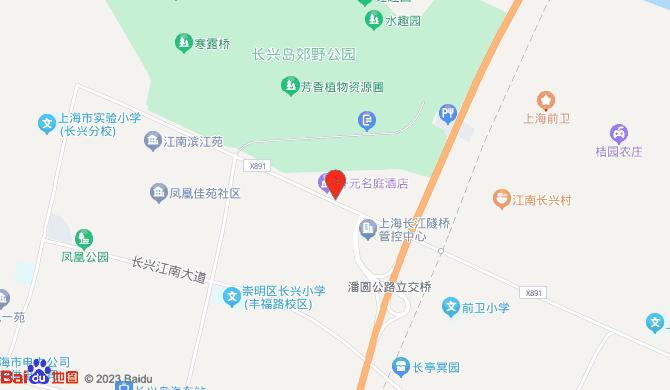上海崇成餐饮管理有限公司