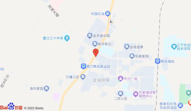 营口市鲅鱼圈区熊岳镇懒人家政服务部