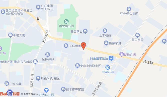 营口经济技术开发区福进门搬家服务部