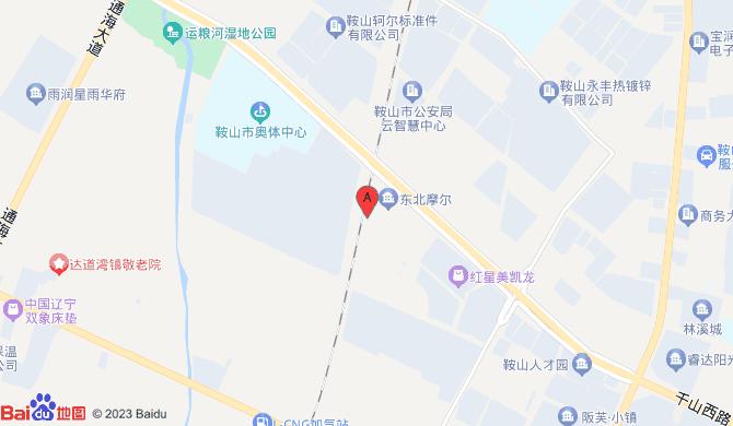 辽宁华源汇能环保科技有限公司