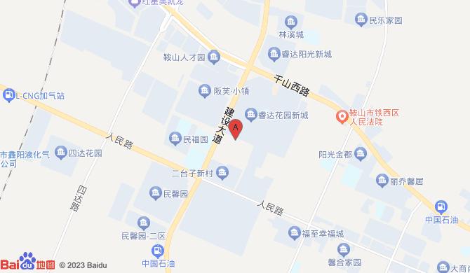 经济开发区海鑫管道抢修服务中心