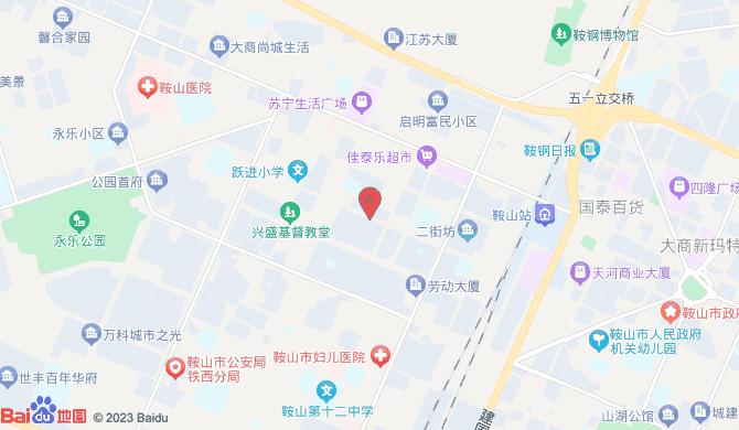 鞍山全浩停车服务有限公司