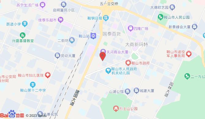 铁东区爱佳家政服务中心