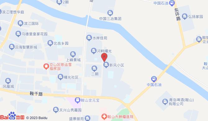 立山区鑫盛清洗修配服务中心